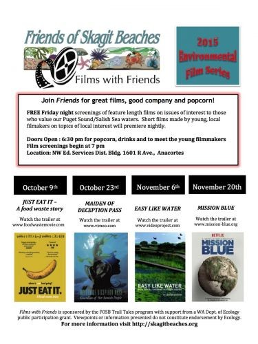 Films with Friends 2015 film series