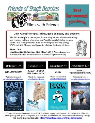 2014 FOSB Film Series Poster